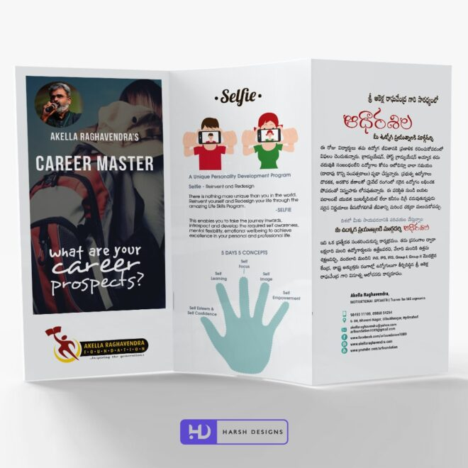 Akella Raghavendra Foundation Brochure Design - Corporate Identity and Business Stationery Design - Harsh Designs - Graphic Designing Service in Hyderabad