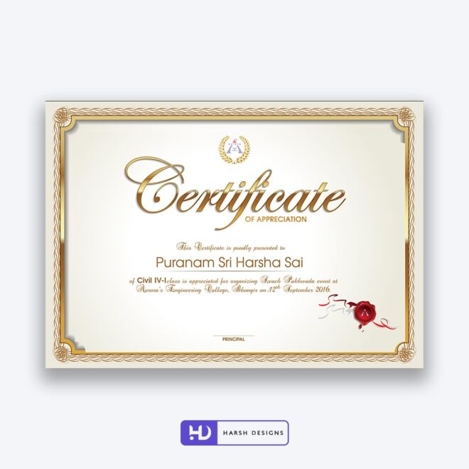 Aurora Engineering College Certificate Design 2 - Corporate Identity and Business Stationery Design - Harsh Designs - Graphic Designing Service in Hyderabad