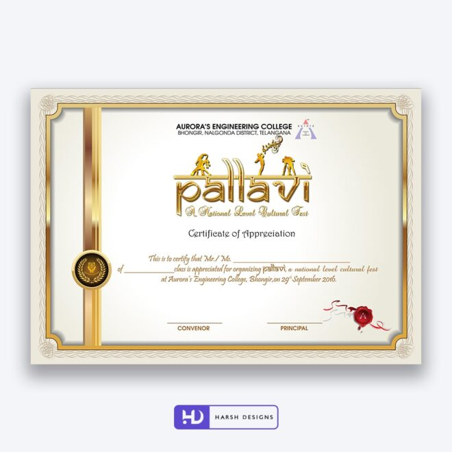 Aurora Engineering College Certificate Design 8 - Corporate Identity and Business Stationery Design - Harsh Designs - Graphic Designing Service in Hyderabad